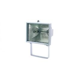 Refletor taschibra halogena 300/500w branco